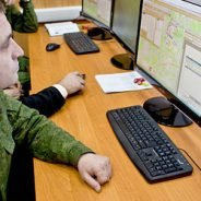 Geo-Information Systems of Military Purposes – the conference announcement